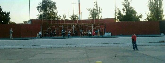Anfiteatro municipal de San Bernardo is one of Festival del Folklore de San Bernardo.