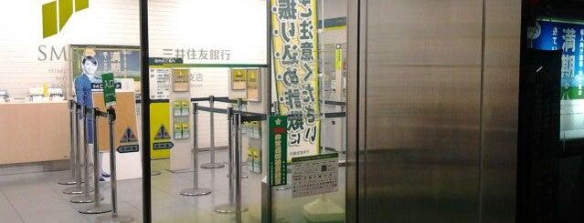三井住友銀行 新横浜支店 is one of 新横浜マップ.