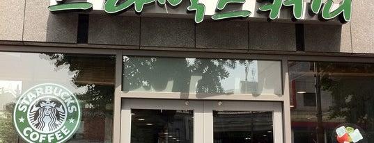 Starbucks in Korean (한글) sign board