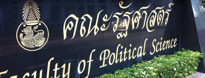 Faculty of Political Science is one of Chulalongkorn University.