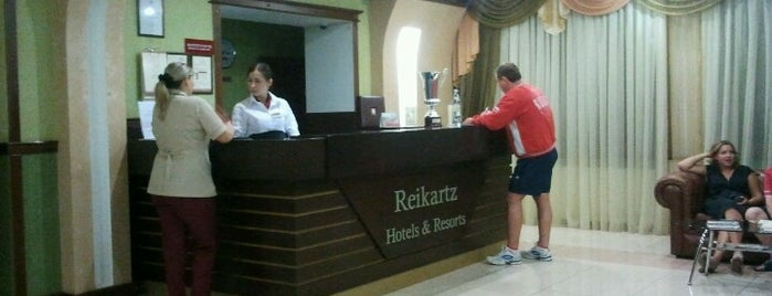 Reikartz Ривер Николаев is one of Hotels I've lived in.