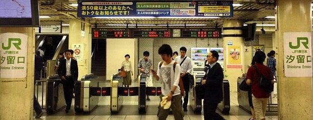 JR 新橋駅 汐留口 is one of JR線の駅.