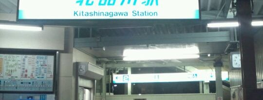 Kitashinagawa Station (KK02) is one of 京急本線(Keikyū Main Line).