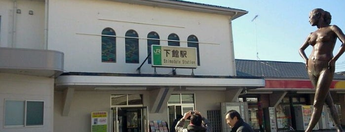 Shimodate Station is one of 水戸線.