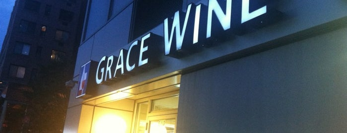 Grace Wine and Spirits is one of Vicky's Fleurie in NYC #wine #vinsdeVicky.