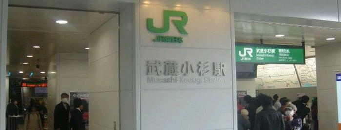 JR武蔵小杉駅 横須賀線口(新南改札) is one of 武蔵小杉再開発地区.