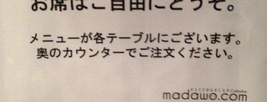 まるでだめなおとなの Cafe&Bar (まだおカフェ) is one of 飲み屋.