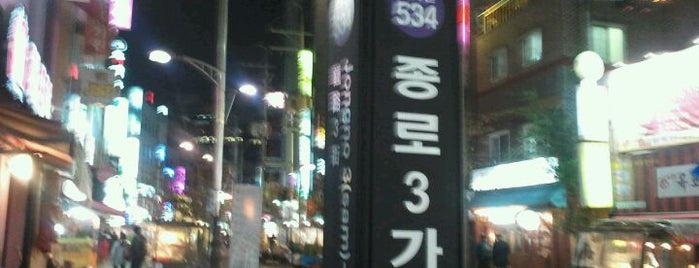 Jongno 3(sam)-ga Stn. is one of Subway Stations in Seoul(line5~9).
