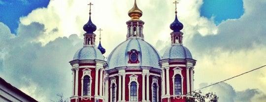 Церковь Климента Папы Римского is one of Moscow monasteries  and  churches..