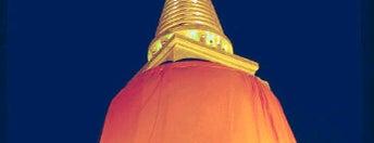 Golden Mount is one of Visit: FindYourWayInBangkok.