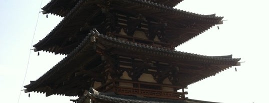 Horyu-ji Temple is one of Best of World Edition part 3.