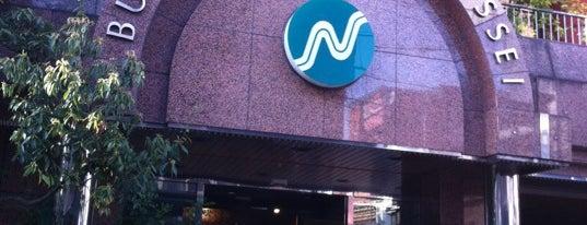 Business Hotel Nissei is one of U.