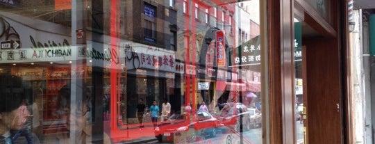 Aji Ichiban 優の良品 is one of NY Food Stops.