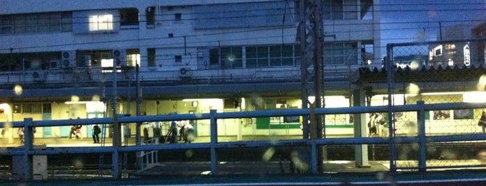 Zushi Station is one of JR.