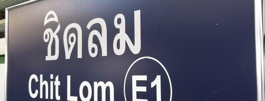 BTS Chit Lom (E1) is one of BTS - Light Green Line (Sukhumvit Line).
