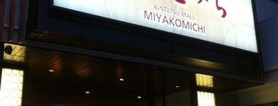 Kintetsu Mall Miyakomichi is one of Mall in Kyoto.