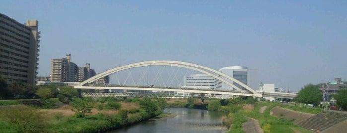 鴨池橋 is one of Guide to 横浜市緑区's best spots.