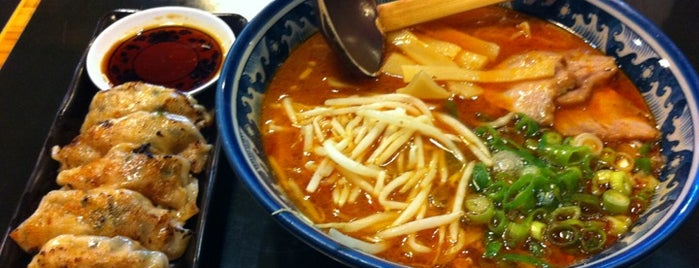 Kumako Ramen is one of The 15 Best Places for Soup in San Jose.