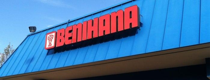 Benihana is one of Michigan Restaurants.