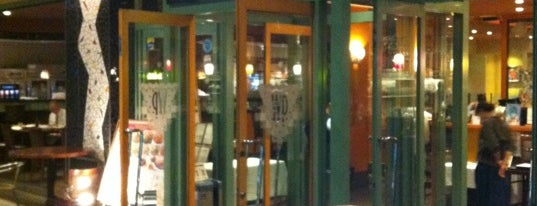 Wolfgang Puck Pizza Bar 赤坂アークヒルズ店 is one of Top picks for Restaurants.