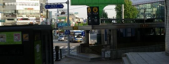 Bangbae Stn. is one of Subway Stations in Seoul(line1~4 & DX).