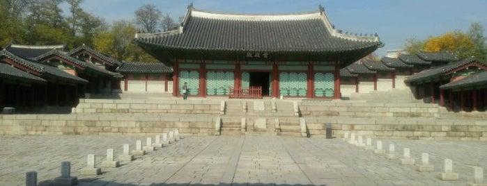 キョンヒグン is one of Seoul #4sqCities.