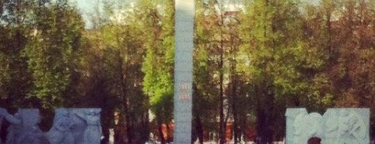 Площадь 50-летия Октября is one of Подольск.