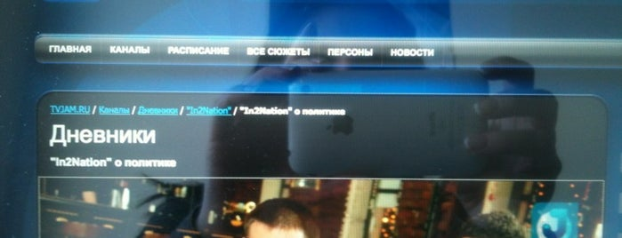 СОЮЗ MadStyle Management is one of Moscow Check-in and Newbie Special.