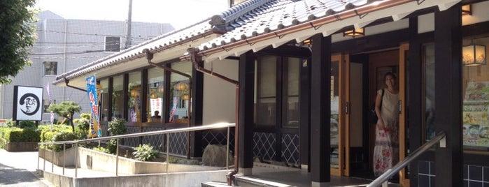 味の民芸 世田谷砧店 is one of うどん 行きたい.