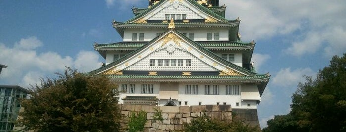 Osaka Castle is one of Best of World Edition part 3.