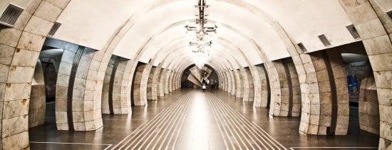 Станція «Либідська» is one of Київський метрополітен.