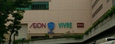 Vivre is one of 横浜・川崎のモール、百貨店.