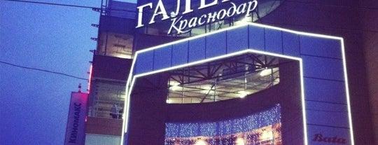 ТРЦ «Галерея Краснодар» is one of Торговые центры Краснодара.