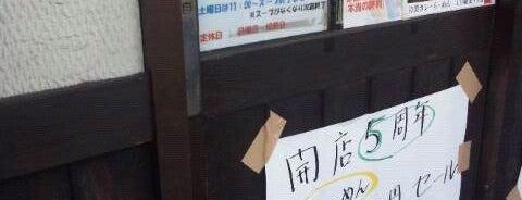 らーめん るどるふ is one of ラーメン(東京都内周辺).