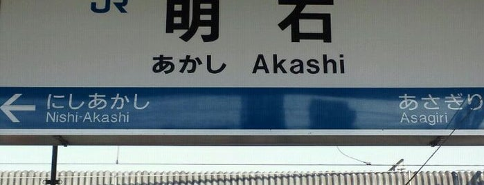 Akashi Station is one of JR線の駅.
