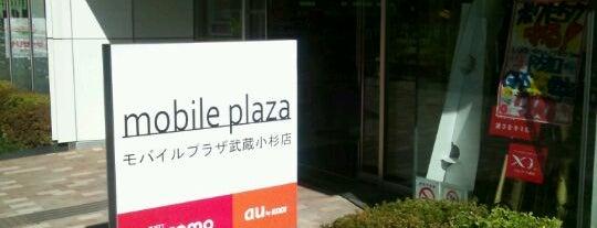 モバイルプラザ 武蔵小杉 is one of 武蔵小杉再開発地区.