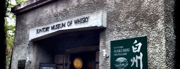Suntory Museum of Whisky is one of Jpn_Museums2.