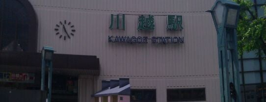 Kawagoe Station is one of 川越付近.