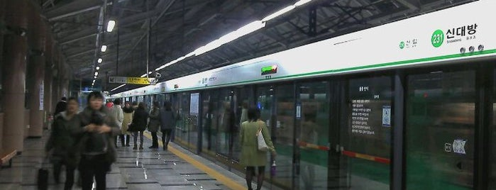 Sindaebang Stn. is one of Subway Stations in Seoul(line1~4 & DX).