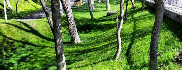 Парк влюбленных is one of Yerevan.