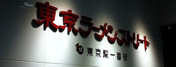 東京ラーメンストリート is one of Chow!.