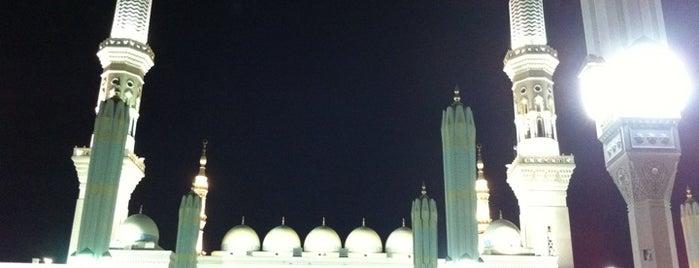 Best places in Al Madinah, Saudi Arabia