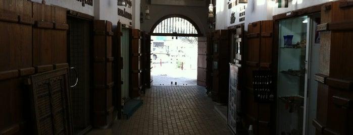 Souq Al Qadeem (The Old Souq) السوق القديم is one of Where I have been.