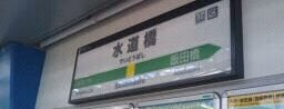 Suidobashi Station is one of 読売巨人軍.