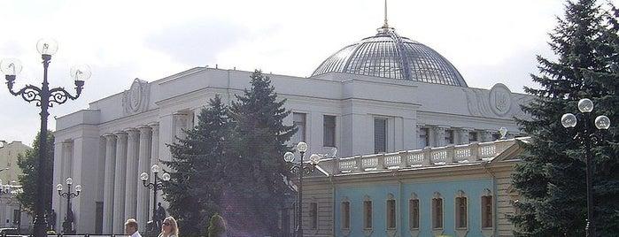 Площа Конституції / Constitution Square is one of Площади города Киева.