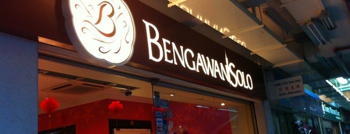Bengawan Solo is one of 119 stops for Local Snacks in Singapore.