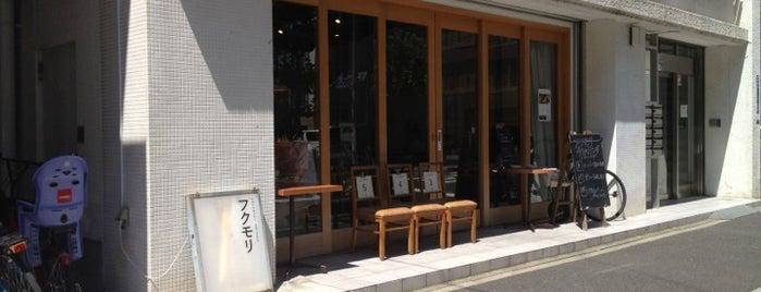 Fukumori is one of Tokyo.