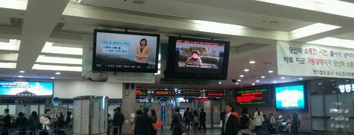 Yeongdeungpo Stn. is one of Subway Stations in Seoul(line1~4 & DX).