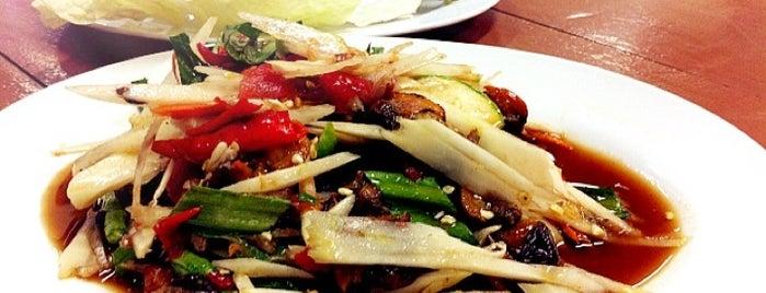 Esan Phran Talae is one of Favorite Food.