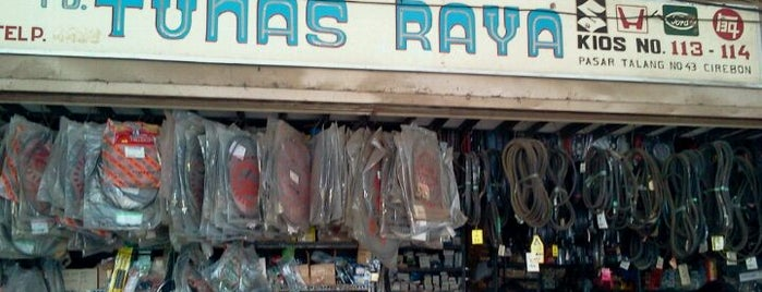 Adequate Shops and Services